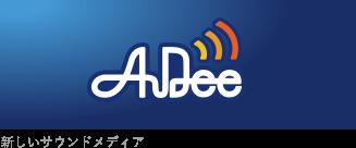 Audee